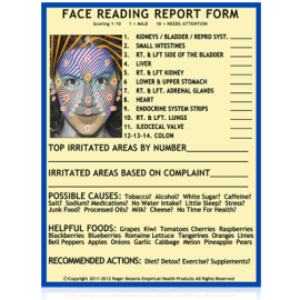 report_form_front